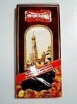 ロシア土産のチョコレート