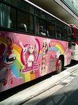 リカちゃんタウンのバス