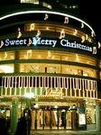 日比谷シャンテのクリスマスイルミネーション2006