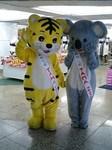多摩動物公園の無料開放デー
