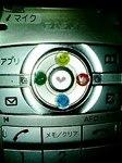 070707_1945~0001.jpg