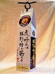 阪神タイガースのお酒