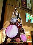 渋谷パルコのクリスマスツリー2008