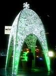 新宿サザンテラス広場のクリスマスイルミネーション2008