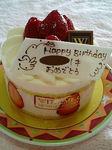 祝☆1歳のお誕生日♪