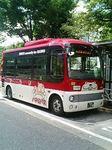 ハチ公バス(恵比寿・代官山循環)「夕やけ小やけルート」