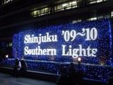 新宿サザンテラスのクリスマスイルミネーション2009