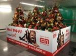イー・モバイルのクリスマスツリー