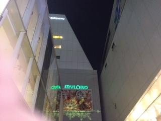 新宿ミロード・モザイク通り壁面のイルミネーション2012