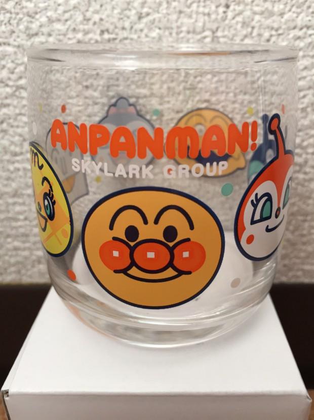 アンパンマンのミニグラス