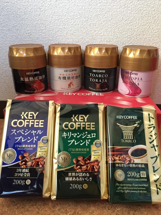 キーコーヒーの福袋2015