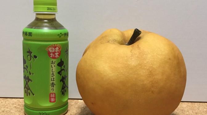 まずい 新 高梨